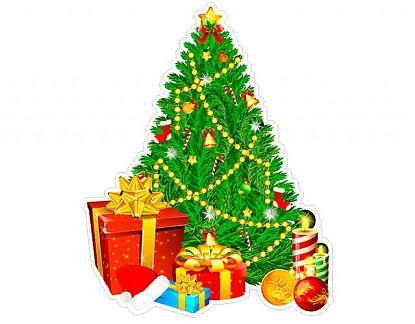 Vinilo navide o rbol de navidad con regalos 01973 - Arbol de navidad con regalos ...